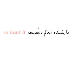كلمات, ﻋﺮﺑﻲ, and arabe image