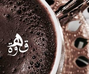 arabic, black, and black coffee image