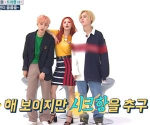 kino, shinwon, and wooseok image