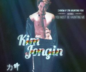 exo, korean boy, and exo k image