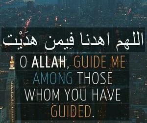 guide, islam, and muslim image