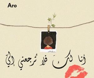 @عربي, @قفشات, and @حبيبي image