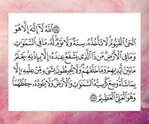 islam, quran, and dz image