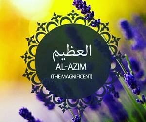 islam, names, and allah image