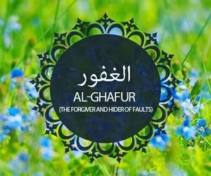allah, muslims, and attributes image