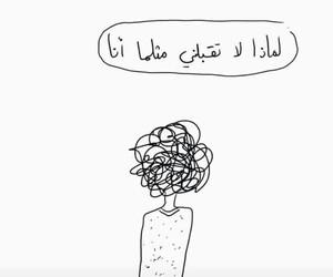 ﻋﺮﺑﻲ and بالعربي image