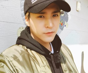 highlight, dongwoon, and maknae image
