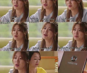 Korean Drama, kdrama, and ji chang wook image