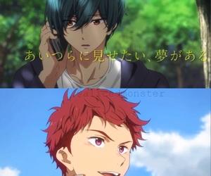 anime, asahi, and free image