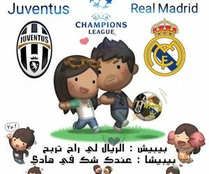 dz, champions league, and algerie image
