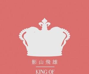 haikyuu, background, and king image
