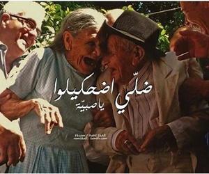 زاكي حج حجه, ختيار ختياره, and ابتسامه عمر حب image