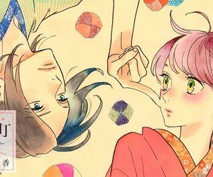 manga, lonely planet, and yamamori mika image