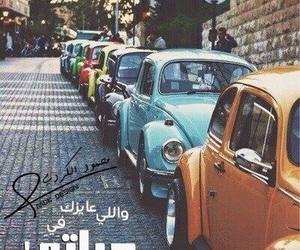 Image by Mohamed Rashed