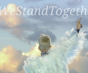 katy perry, we stand together, and love image
