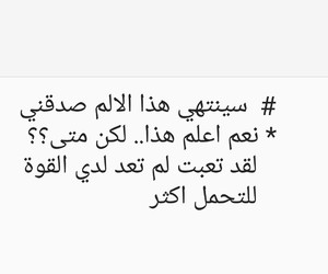 😆, 😑, and انتهى+ image