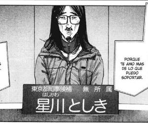 manga, pegasus, and pun pun image