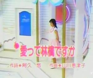 maiko okamoto image