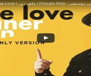 arabic song, latest arabic song, and hit arabic song image
