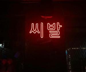 korean, light, and neon image