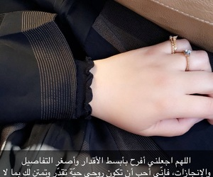 hijab, snap, and جُمال image