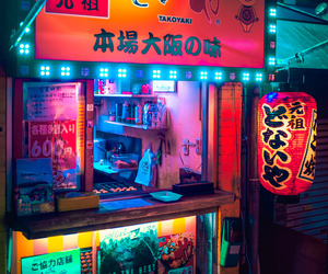 aesthetic, japan, and asia image