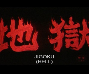 hell, jigoku, and black image