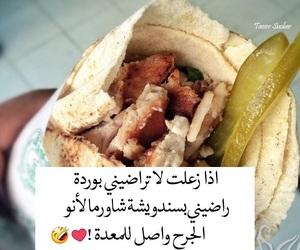 food and dz aisha image