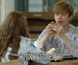 Korean Drama, korean actor, and quotes image