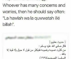 authentic, hadith, and share the khayr image