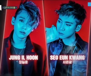 Hot, korean, and kpop image