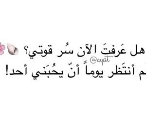 فدوة and فولو ولائك image