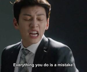 Korean Drama, suspicious partner, and asian image