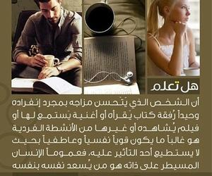 هل تعلم and مٌنَوَْعاتْ image