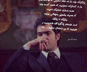 mira and rastiya_tallakan image