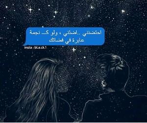 Image by weam_alhashemi