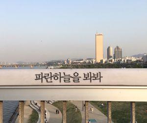 aesthetic, korea, and sky image