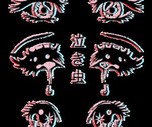 alternative, background, and black image