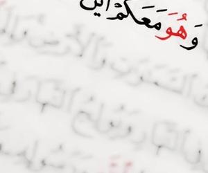 allah, Ramadan, and صيام image