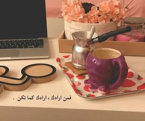 coffee, ﻗﻬﻮﻩ, and قهوة العربيه image