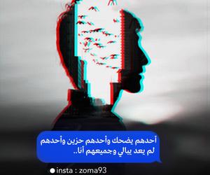 رَسْم, ﺍﻗﺘﺒﺎﺳﺎﺕ, and كتابات image