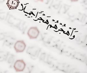 arabic, ramdan kareem, and صوم image