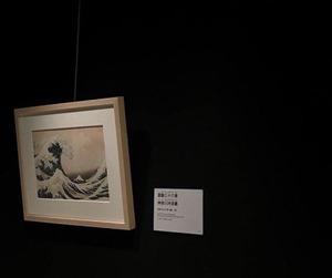 aesthetic, art, and dark image