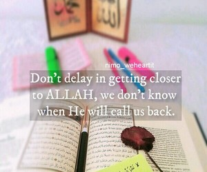 allah, delay, and hijab image
