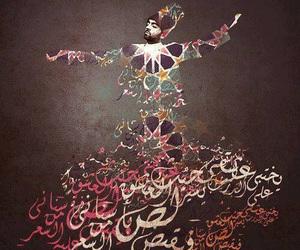 art, عربي, and arabic image