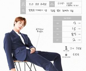 jin, kim seokjin, and bts festa image