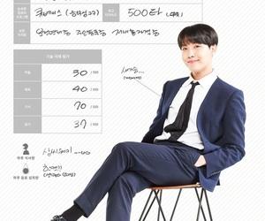k-pop, hope, and bts image