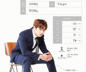 k-pop, jungkook, and jeon jungkook image