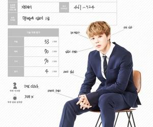 k-pop, jiminie, and 지민 image