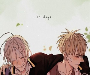 19 days, old xian, and jian yi image